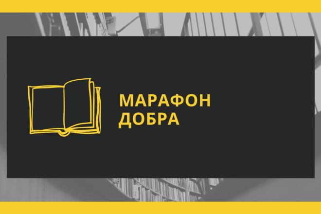 Стильный дизайн презентации 44 - kwork.ru