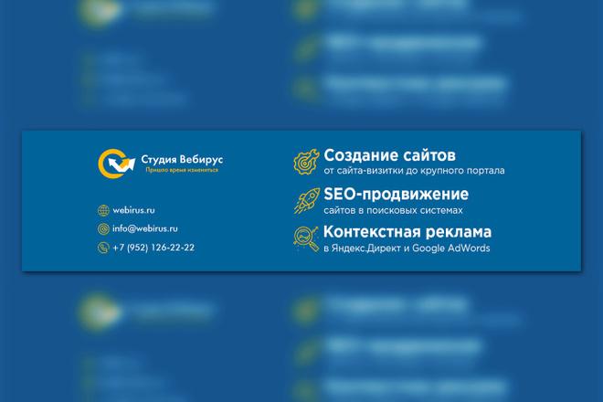 Профессиональное оформление вашей группы ВК. Дизайн групп Вконтакте 68 - kwork.ru