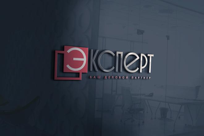 Создам современный логотип 70 - kwork.ru