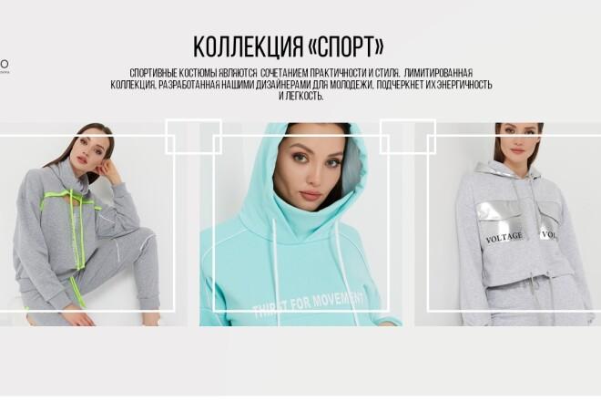 Сделаю продающую презентацию 11 - kwork.ru