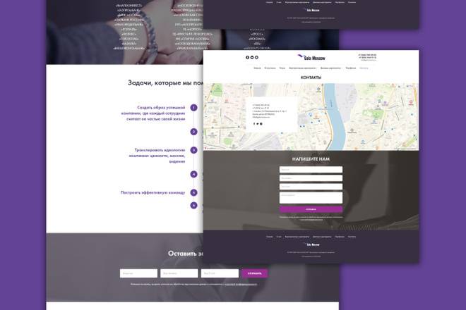 Разработаю качественный, продающий сайт на конструкторе Тильда 10 - kwork.ru