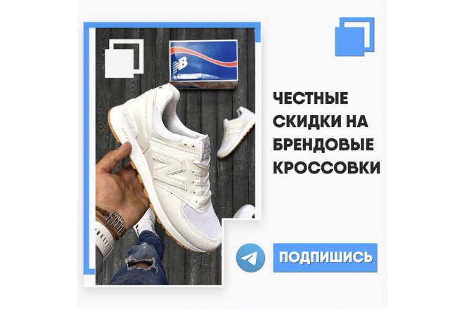 Создам 3 ярких баннера для Instagram + исходники 2 - kwork.ru