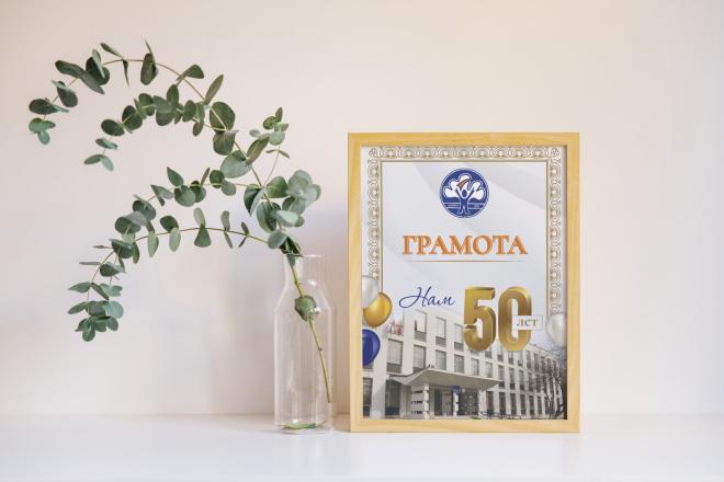 Дизайн сертификата, грамоты, диплома 1 - kwork.ru