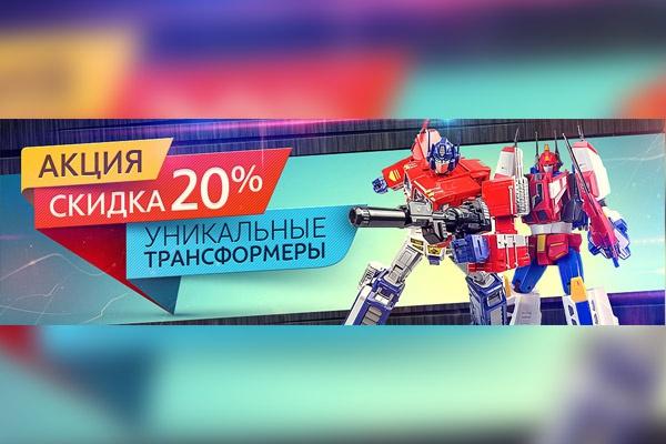 Качественный баннер для сайта 14 - kwork.ru
