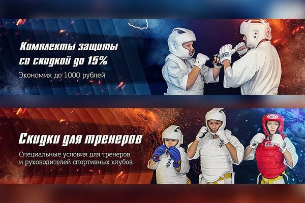 Качественный баннер для сайта 12 - kwork.ru