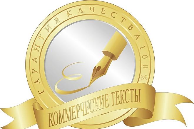 Создам логотип по эскизу 1 - kwork.ru