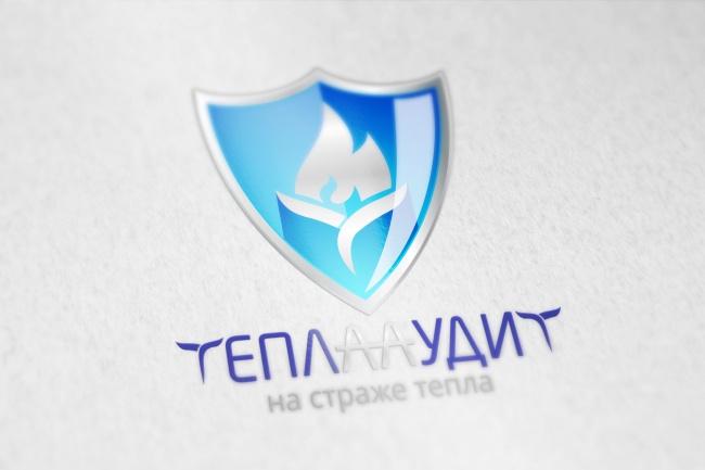 Креативный, стильный, уникальный и адаптивный логотип 8 - kwork.ru