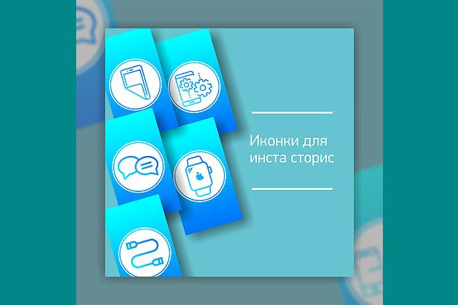 Сделаю дизайн-макет листовки 4 - kwork.ru
