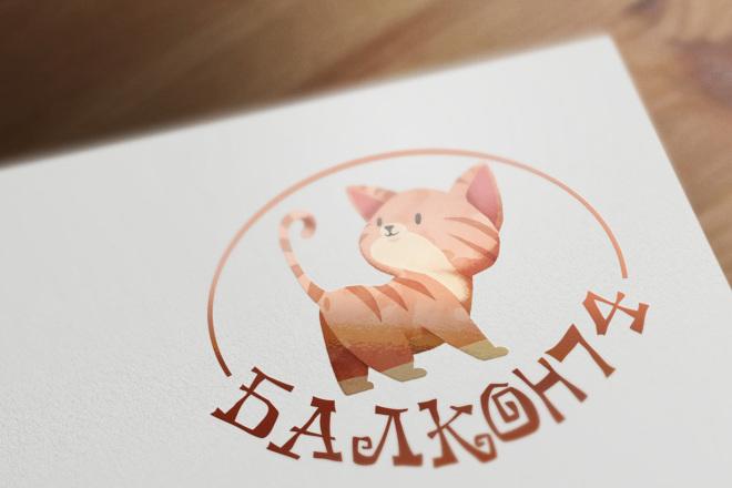 Сделаю логотип в трех вариантах 54 - kwork.ru