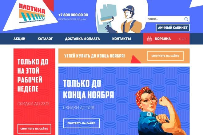 Верстка страницы html + css из макета PSD или Figma 2 - kwork.ru