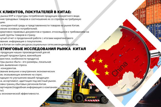 Стильный дизайн презентации 274 - kwork.ru