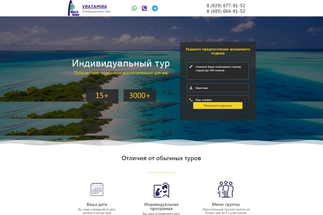 Адаптивный лендинг на cms Joomla 13 - kwork.ru