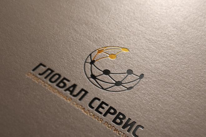 Создание логотипа 8 - kwork.ru