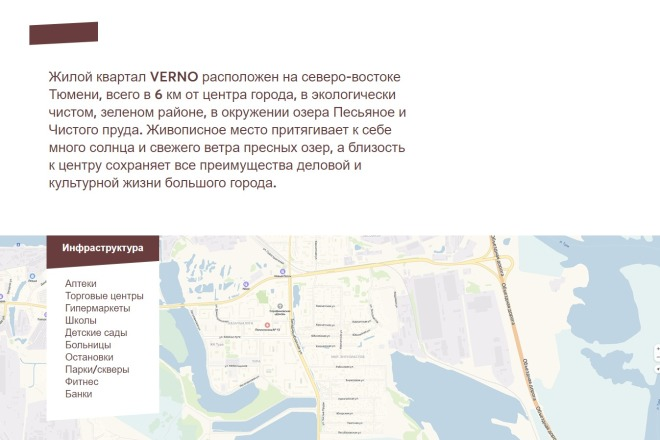 Сайт под ключ. Landing Page. Backend 102 - kwork.ru