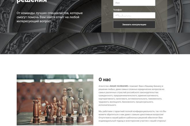 Сайт под ключ. Landing Page. Backend 44 - kwork.ru