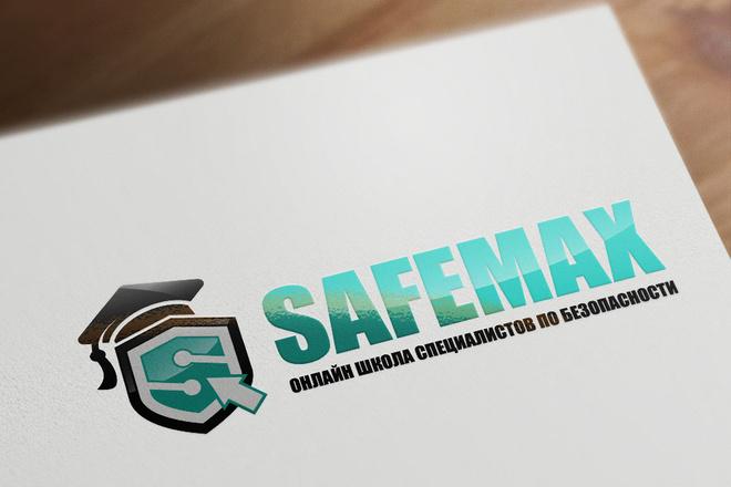 Сделаю логотип в трех вариантах 19 - kwork.ru