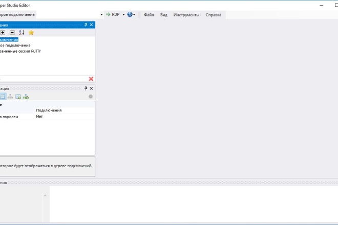 Произведу оптимизацию приложения С# Win Forms 3 - kwork.ru