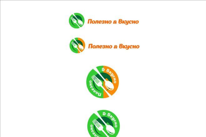 Логотип 84 - kwork.ru