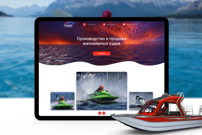 Дизайн Landing Page в PSD или Figma 23 - kwork.ru