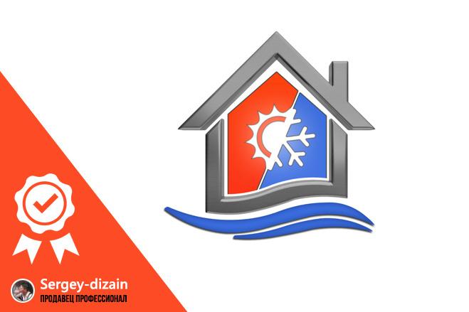 Создам 3 варианта логотипа с учетом ваших предпочтений 22 - kwork.ru