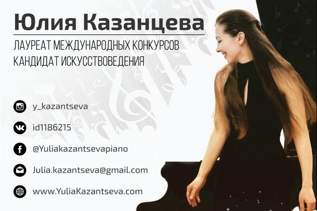 Дизайн плакатов, афиш, постеров 7 - kwork.ru