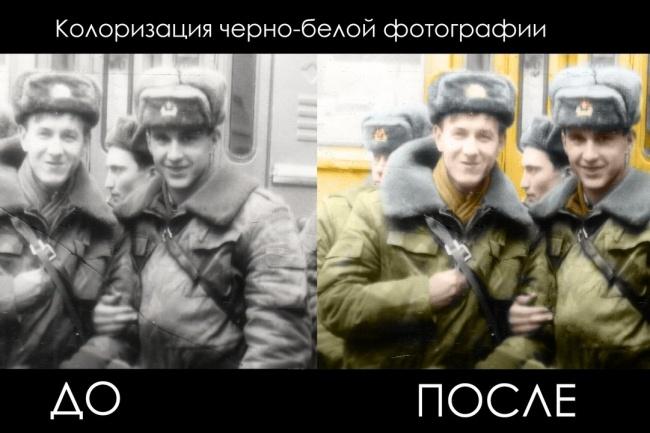 Профессионально обработаю фото 7 - kwork.ru