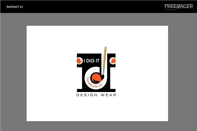 Дизайн логотипов. 24 часа в сутки. 7 дней в неделю 14 - kwork.ru