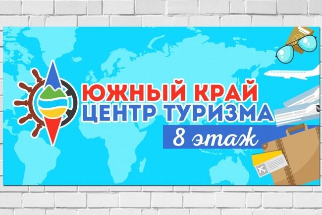 Дизайн наружной рекламы 69 - kwork.ru