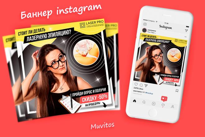 Креативы, баннеры для рекламы FB, insta, VK, OK, google, yandex 53 - kwork.ru