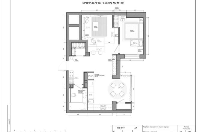 Планировочное решение вашего дома, квартиры, или офиса 21 - kwork.ru