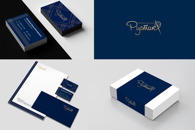 Разработаю логотип + подарок 4 - kwork.ru
