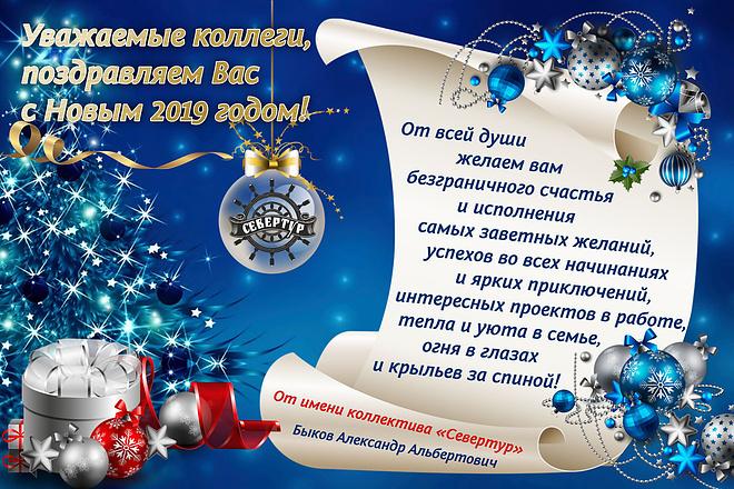 Дизайн - макет быстро и качественно 59 - kwork.ru