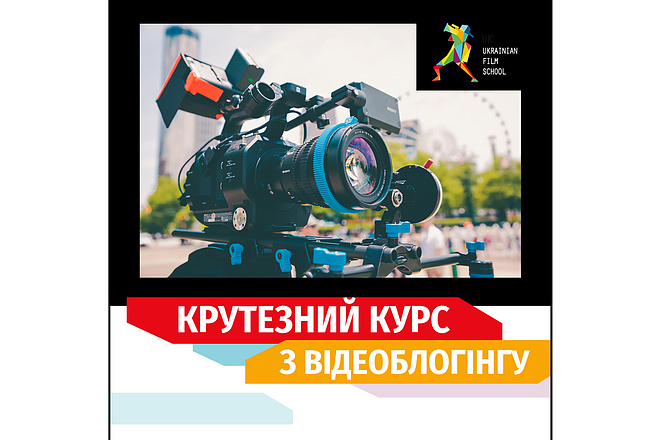 3 баннера для веб 19 - kwork.ru