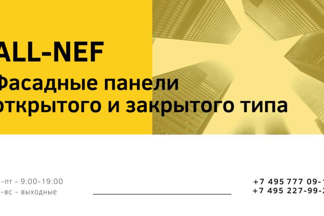 Стильный дизайн презентации 103 - kwork.ru