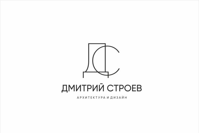 Логотип 58 - kwork.ru
