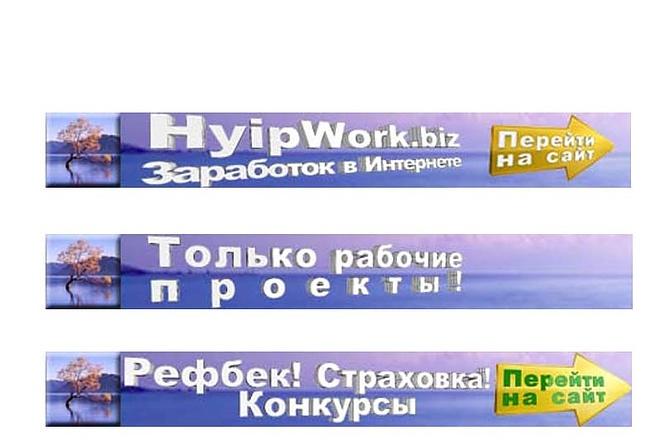 Создам баннер с объёмными элементами 2 - kwork.ru