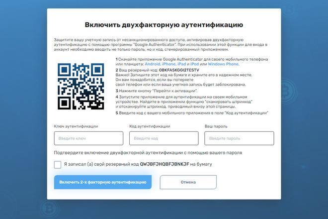 Профессионально и недорого сверстаю любой сайт из PSD макетов 4 - kwork.ru