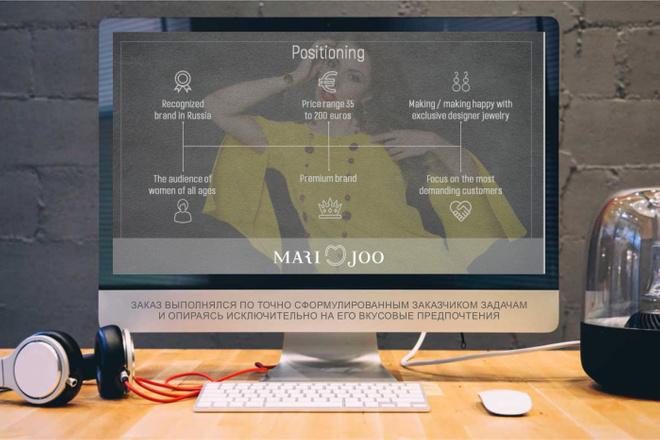 Дизайн Бизнес Презентаций 27 - kwork.ru