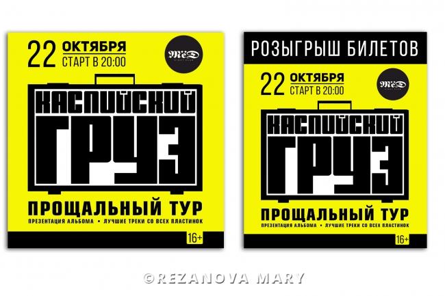2 красивых баннера для сайта или соц. сетей 53 - kwork.ru