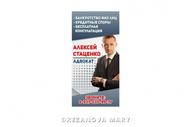 2 красивых баннера для сайта или соц. сетей 54 - kwork.ru