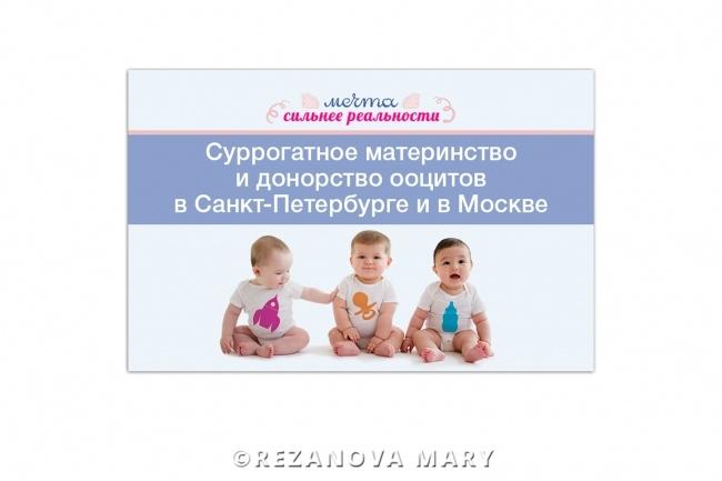 2 красивых баннера для сайта или соц. сетей 51 - kwork.ru