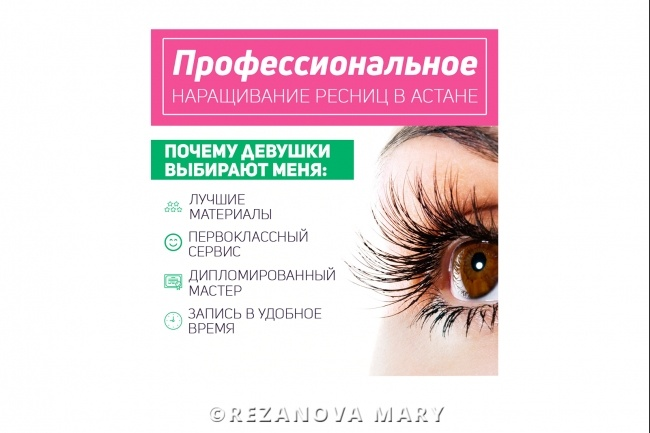 2 красивых баннера для сайта или соц. сетей 47 - kwork.ru