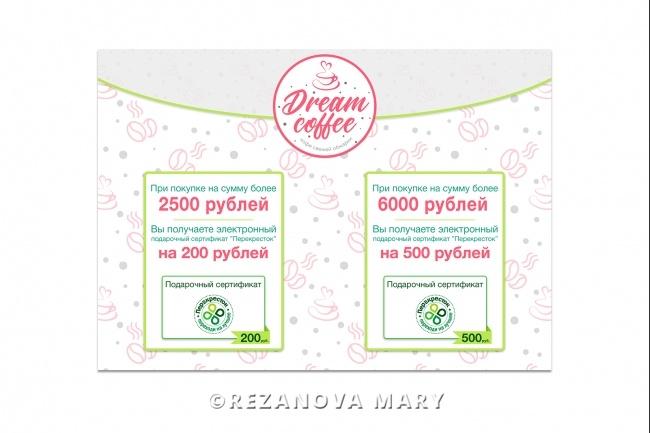 2 красивых баннера для сайта или соц. сетей 39 - kwork.ru