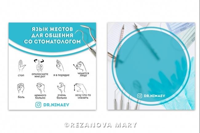 2 красивых баннера для сайта или соц. сетей 41 - kwork.ru