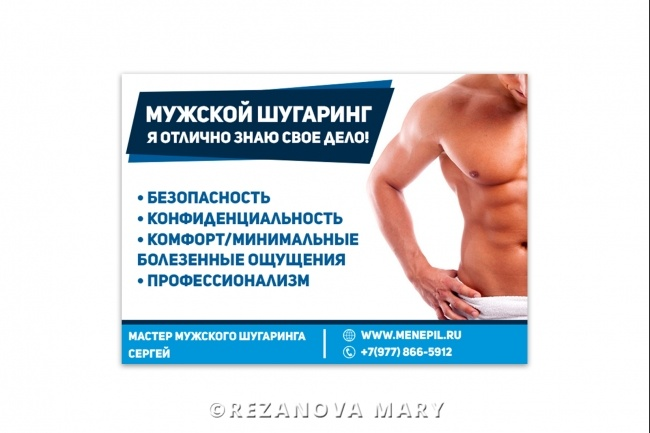 2 красивых баннера для сайта или соц. сетей 43 - kwork.ru