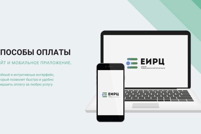 Стильный дизайн презентации 3 - kwork.ru