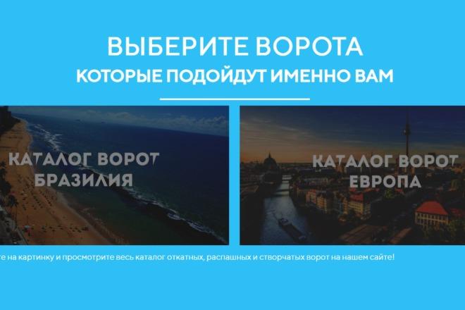 Platforma LP Creatium Сайт под ключ 37 - kwork.ru