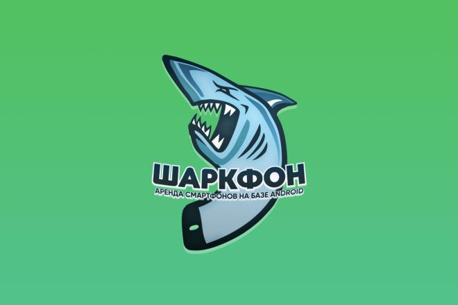 Уникальный Логотип 20 - kwork.ru