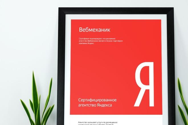 Мощная многоцелевая premium WordPress тема+ русский язык 10 - kwork.ru