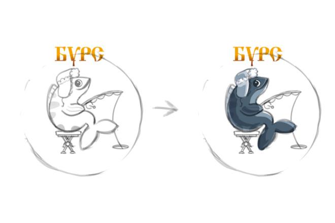 Разработка красивого лого 6 - kwork.ru